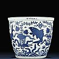 An extremely rare ming large blue and white 'carp' fishbowl. wanli six-character mark and of the period (1573-1619)