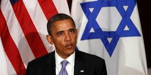 Obama US and israel