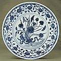 A fine and rare early Ming blue and white 'lotus bouquet' dish