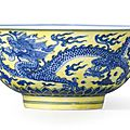 A fine yellow-ground blue and white 'Dragon' bowl, Mark and period of Kangxi