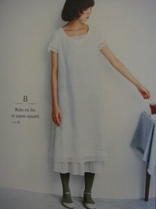 robe en lin livre