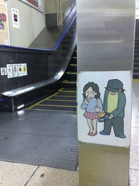 11-the_wackiest_pictures_always_come_from_japan