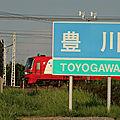 Un shooting au bord de la toyogawa