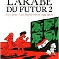 L'arabe du futur - tome 2 : une jeunesse au moyen-orient (1984 - 1985) - riad sattouf