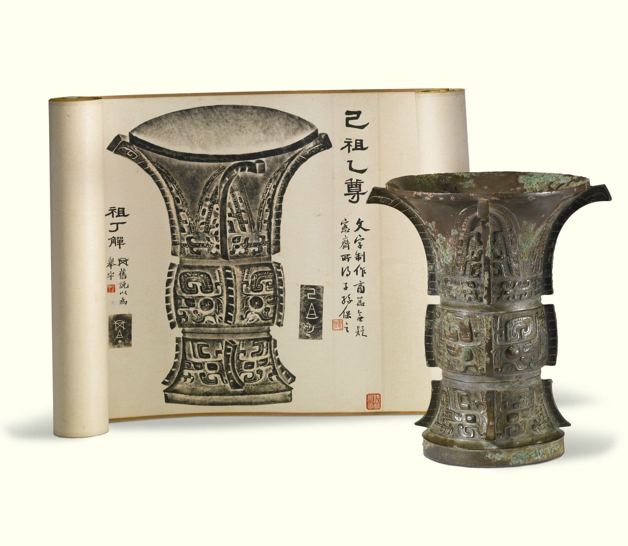 A Superb And Important Bronze Ritual Wine Vessel, Late Shang Dynasty, 13th-11th Century BC