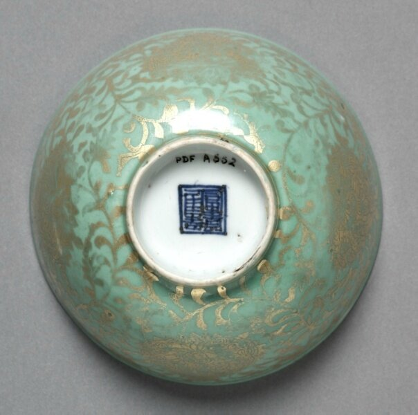 Bowl with Lotus Scrolls, 16th Century, China, Jiangxi province, Jingdezhen kilns, Ming dynasty (1368-1644)