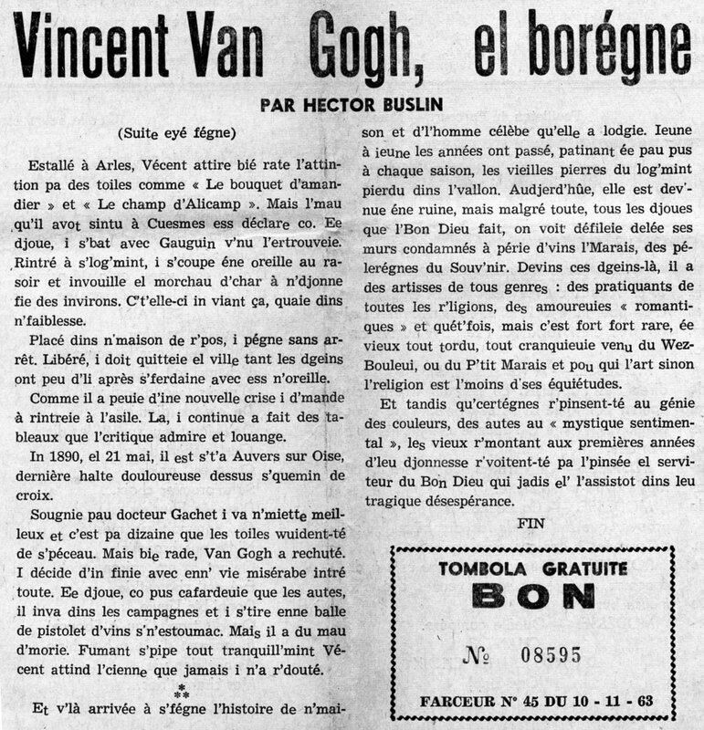 V Van Gogh el borégne005