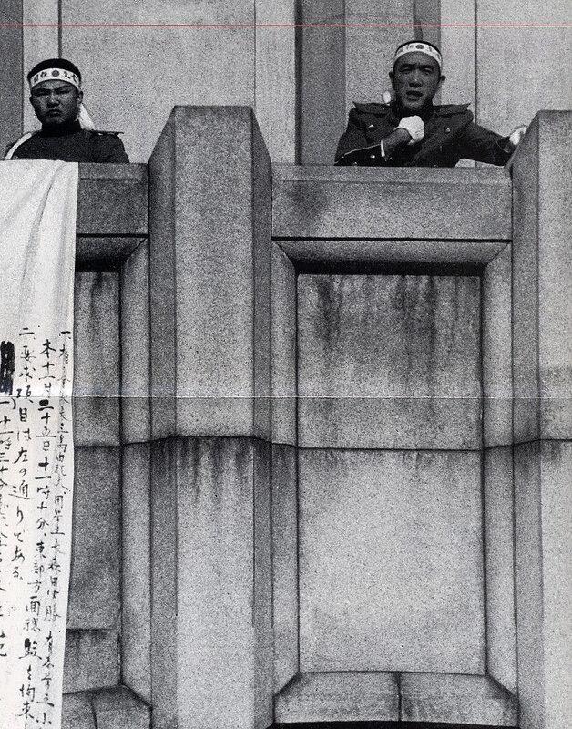 Canalblog Livres Mishima 1970 Balcon