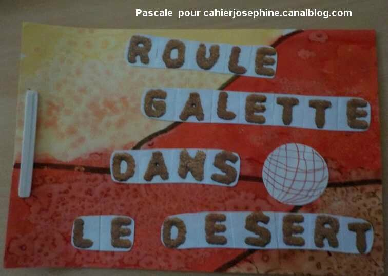 roulegalettepascale02a