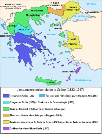 Map_Greece_expansion_1832-1947-fr