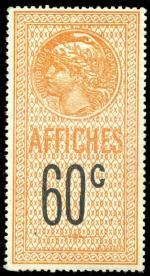 AF 33